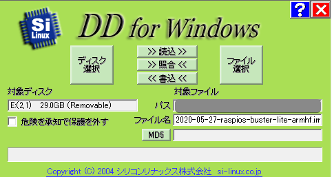 tipsmemo:hw:pasted:20200716-172752.png